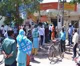 Agra Lockdown Update Day 9: आज खुले रहेंगे बैंक, आम दिनों की तरह होगा काम