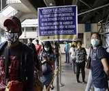 Coronavirus:कोरोना के कहर से लोगों को बचाने के लिए विदेश से लौटे यात्रियों की तलाश करेगी एलआइयू Amroha News