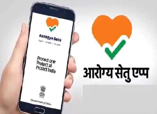 Former IIT students made self screening design of arogya setu app