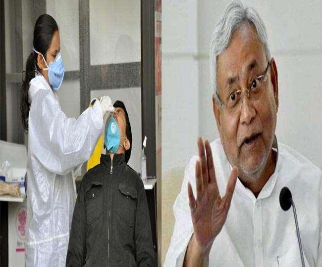 बिहार में कोरोना की जांच करती स्वास्थ्य कर्मी और दूसरी तस्वीर में मुख्यमंत्री नीतीश कुमार। फाइल फोटो