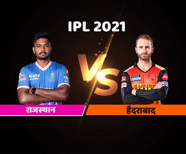 IPL 2021 RR vs SRH Match LIVE