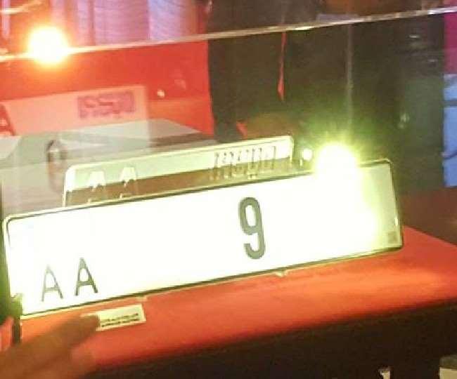38million aed में बेची गई नंबर प्लेट की तस्वीर.