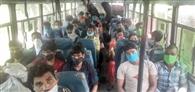 उड़ीसा और झारखंड के 245 कामगारों को भिजवाया गुरुग्राम रेलवे स्टेशन