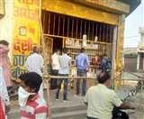 ऑनलाइन शराब की बिक्री को बढ़ावा देने के लिए बंगाल सरकार को साझेदार की तलाश