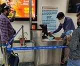 Jaipur To Agra Flight: दूसरे दिन भी रहा यात्रियों का टोटा, दर्जनभर भी नहीं हो रहे सवार