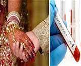 सुर्खियों में आई ये शादी, अस्पताल पहुंचा नवविवाहित जोड़ा, दुल्हन कोरोना संक्रमित