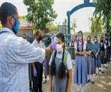 दो लाख से ज्यादा माता-पिता ने केंद्र सरकार को भेजी अर्जी, स्कूल खोलने को लेकर कही यह बात