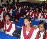 JAC 9th Result 2020: 9वीं परीक्षा में 97% विद्यार्थी पास, देखें रिजल्ट jac.jharkhand.gov.in, jacresults.com
