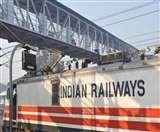 Indian Railways: ट्रेनों को गति देने की तैयारी में रेलवे, इन दो लंबे मार्गों पर 130 कि.मी प्रति घंटे की रफ्तार से दौड़ेगी ट्रेन