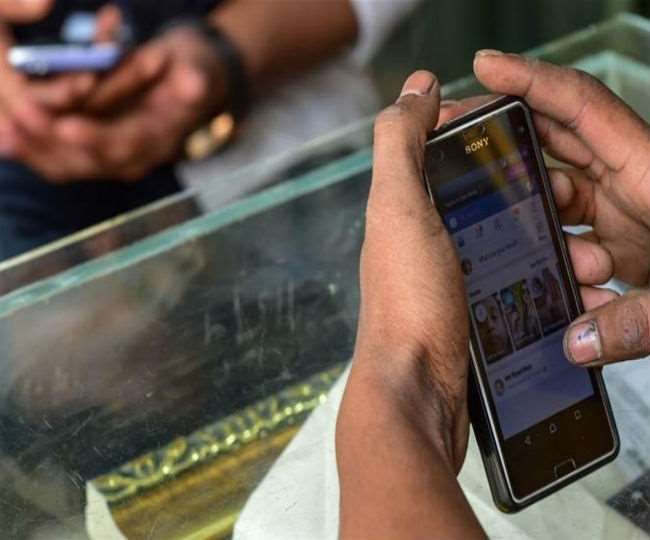 कांगड़ा में पड़ोसी ने नाबालिग लड़की को मोबाइल पर भेजी अश्लील सामग्री, थाने में शिकायत के बाद मामला दर्ज