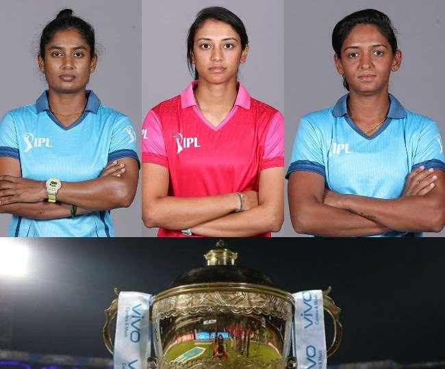 UAE में ही 1 नवंबर से शुरू होगा Women IPL, BCCI बना रही है योजना