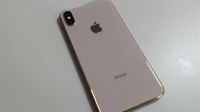 बदल जाएगा Apple iPhone का लोगो, ऐसा होगा नया डिजाइन