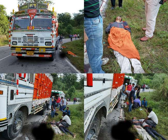 तेज रफ्तार ट्रक ने चार लोगों को रौंदा, दो की मौके पर ही मौत व दो की हालत गंभीर Hamirpur News