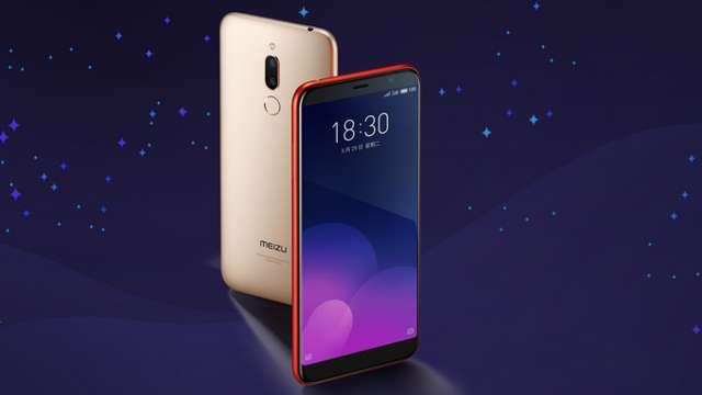 Meizu 16T गेमिंग सेंट्रिक फोन 23 अक्टूबर को होगा लॉन्च, जानें संभावित फीचर्स