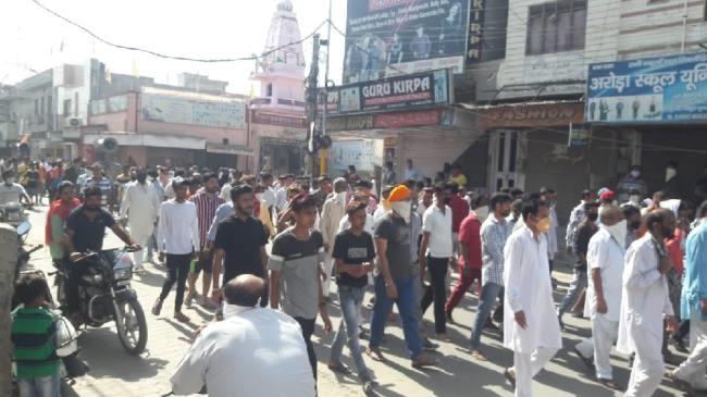 हाथरस कांड के विरोध बंद रहा शहर, संगठनों ने किया प्रदर्शन