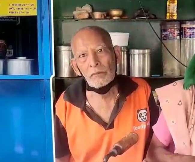 कांता प्रसाद