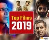 Top 7 Films Of 2019: इन 7 फिल्मों ने बॉक्स ऑफिस पर किया सबसे ज्यादा कलेक्शन