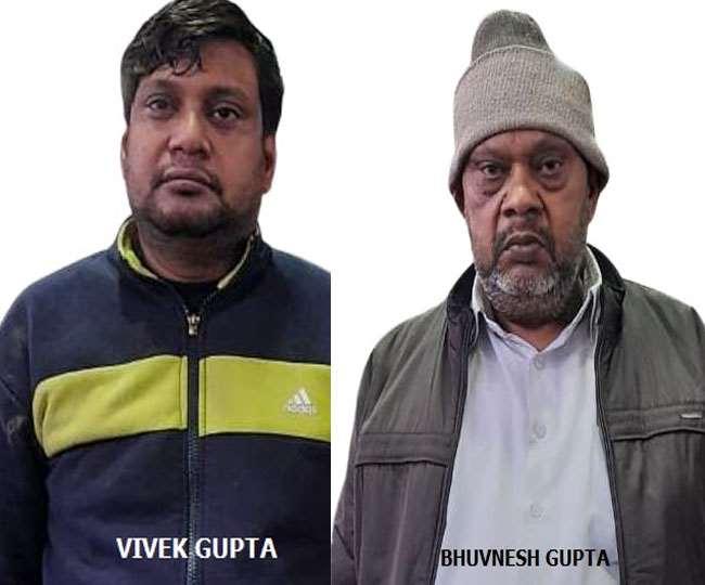 2.21 करोड़ रुपये की ठगी में पिता-पुत्र गिरफ्तार।