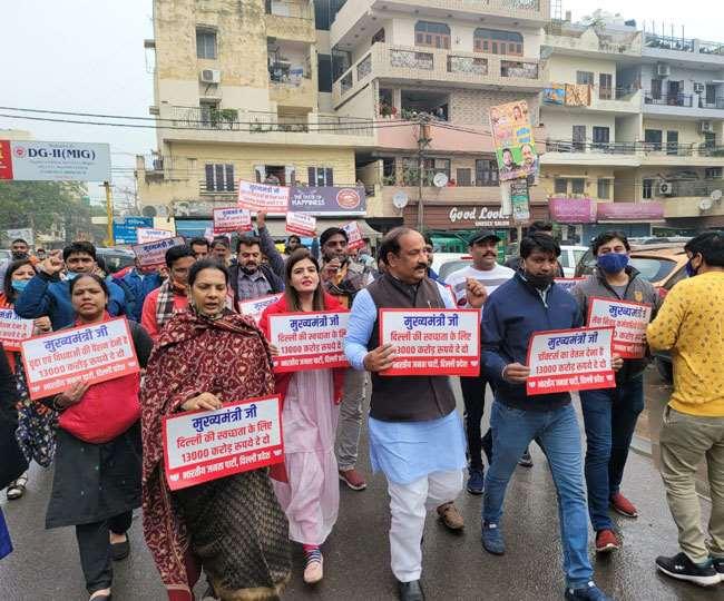 भाजपा कार्यकर्ताओं ने पूरी दिल्ली में प्रदर्शन किया।
