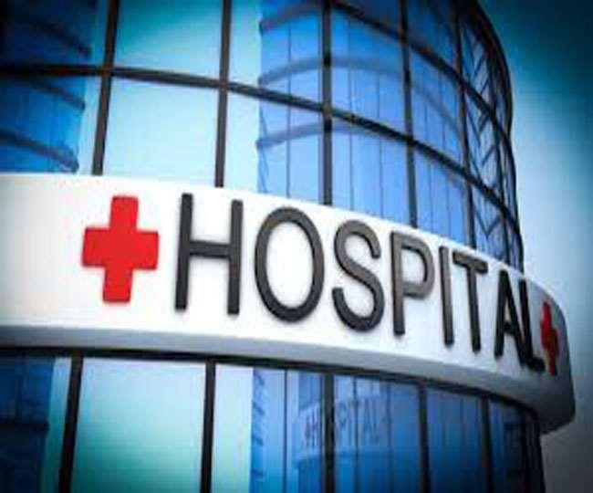 Mahakumbh 2021: 400 बेड के अस्पताल को 500 बेड करने का दावा।