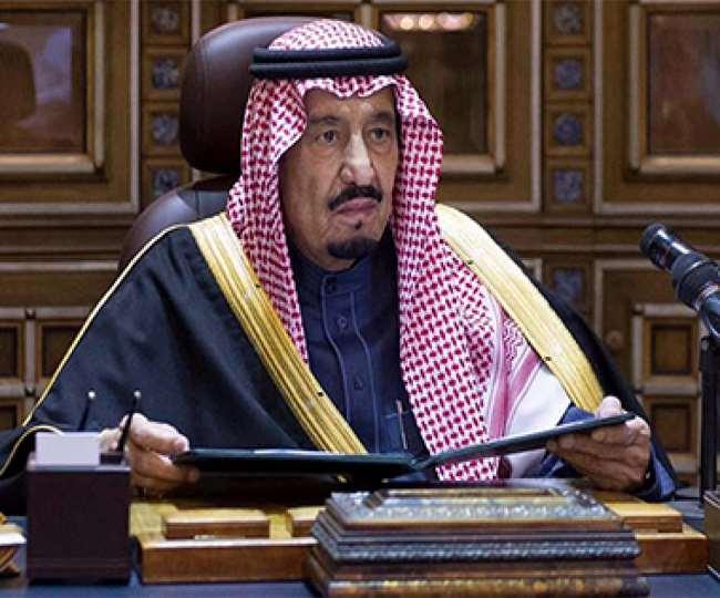 सऊदी अरब ने भारत पाकिस्तान समेत 20 देशों के नागरिकों की एंट्री को किया बैन