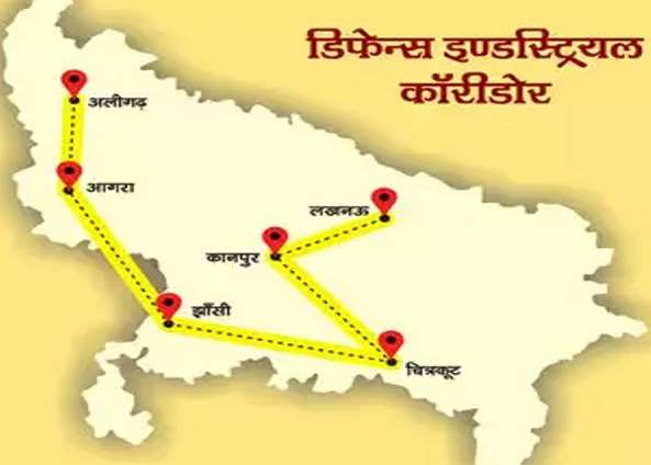 Representatives of defense companies will come soon in chitrakoot for  defence industrial corridor