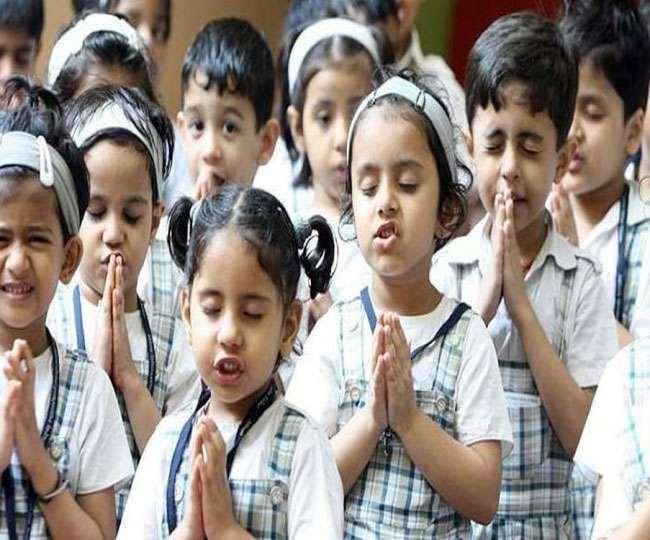 दिल्ली के 1725 निजी स्कूलों में नर्सरी दाखिला के लिए आवेदन प्रक्रिया का गुरूवार को अंतिम दिन हैं।