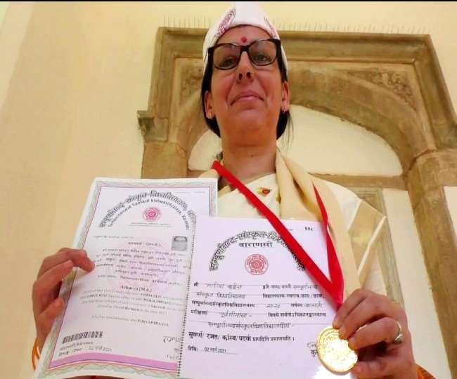 Maria wants to establish a model in Spain by studying Sanskrit from Kashi  did top in Sampurnanand Sanskrit University