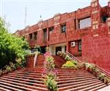 Coroanvirus LockDown: JNU के छात्रों को ऑनलाइन माध्यक्ष से दी जाएगी शिक्षा, VC ने दिए आदेश