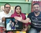 Australia में बेटे को ब्रेन ट्यूमर, मां ने PM Modi से लगाई भारत लाने की गुहार