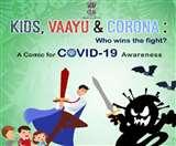 CoronaVirus को टक्टर देगा ये देशी सुपर हीरो, Modi सरकार ने निकाला बच्चों को जागरुक करने का नय तरीका