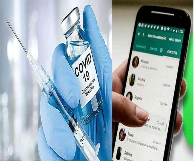 Weekly tech news: MyGov Corona Helpdesk चैटबॉट के ज़रिये Vaccine सेंटर ढूंढिए