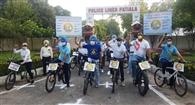 पटियाला पुलिस ने कोरोना के खिलाफ जागरूकता के लिए निकाली साइकिल रैली