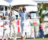 इंग्लैंड दौरे के लिए वेस्टइंडीज टीम की घोषणा, स्टार खिलाड़ियों ने जाने से किया मना