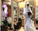 सैलून में 'अस्पताल', जुल्फों पर चली कैंची, ऐसा है salon का मौजूदा हाल Aligarh News