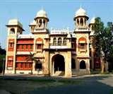 इलाहाबाद विश्वविद्यालय में कुलपति नियुक्ति : राज्यसभा सदस्य रेवती रमण प्रो. खेत्रपाल के विरोध में उतरे Prayagraj News