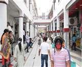 Unlock-1.0: गोरखपुर में बाजार खुलने पर दो दिन में 25 करोड़ रुपये से अधिक की बिक्री का अनुमान Gorakhpur News