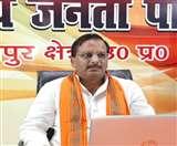 कोरोना प्रभावित लोगों की मदद कर रहे भाजपा के नौ करोड़ कार्यकर्ता Gorakhpur News