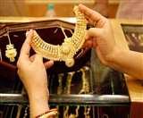 Gold Rate: अंतरराष्ट्रीय बाजारों में सस्ता हुआ सोना, जानें भारत में क्या चल रहा भाव