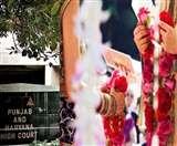 मास्क के बिना शादी रचाने वाले युगल पर हाईकोर्ट ने लगाया 10 हजार का जुर्माना