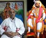 हिंदू साम्राज्य दिनोत्सव : हिंदुत्व और भारत माता के लिए समर्पित थे शिवाजी