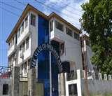 JKSCB Loan Scam: जम्मू कश्मीर को-ऑपरेटिव बैंक के पूर्व चेयरमैन डार के खिलाफ लुकआउट नोटिस