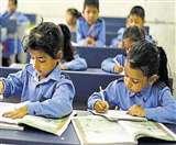 राष्ट्रीय शिक्षा नीति के प्रारूप में हो कोविड जैसी परिस्थिति के निपटने का समावेश: अभाविप