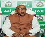 Rajya Sabha election 2020: झारखंड में दो सीटों के लिए 19 को मतदान, सरयू राय ने छेड़ा सर्वसम्मति का राग