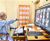 अब चुनावों में भी वर्चुअल सभाओं को आजमाएंगी भाजपा, डिजिटल नेटवर्किंग बढ़ाने में तेजी