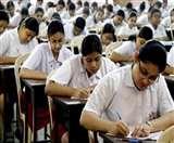 West Bengal Class 12th exams: 2 जुलाई से शुरू होंगी बची हुईं परीक्षाएं, शिक्षा मंत्री ने दी जानकारी