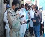 LIVE Corona in Dhanbad News Update: वासेपुर में फिर निकला कोरोना, प्रशासन ने घरों में रहने की दी हिदायत