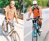 World Bicycle Day 2020: शरीर देने लगा जवाब तो 12 लाख की कार बेच खरीद ली साइकिल