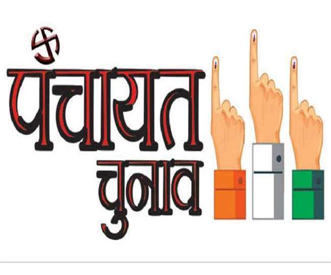 Gorakhpur Zila Panchayat Adhyaksh Chunav 2021 : अधिसूचना जारी, ग्राम पंचायत सदस्य के 4487 पदों पर होना है उपचुनाव