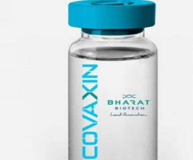 Coronavirus vaccine India: 15 अगस्त से पहले देश की पहली कोरोना वैक्सीन का इंसानों पर परीक्षण, फास्क ट्रैक मोड पर तैयारी - दैनिक जागरण (Dainik Jagran)